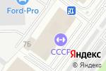 Схема проезда до компании ПРИНТЭКО в Москве
