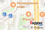 Схема проезда до компании На перекрестке в Москве