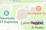 Схема проезда до компании АрАрАт в Москве