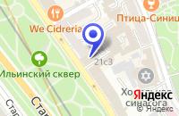 Схема проезда до компании МЕЖДУНАРОДНЫЙ ИНСТИТУТ ГУМАНИТАРНО-ПОЛИТИЧЕСКИХ ИССЛЕДОВАНИЙ в Москве