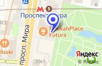 Схема проезда до компании КБ ЭКСПОБАНК в Москве