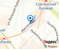 Московская Городская Служба Недвижимости