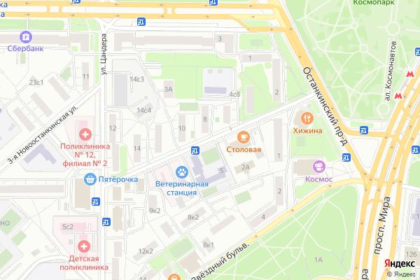 Ремонт телевизоров Улица Кондратюка на яндекс карте