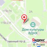 Региональный отдел Государственной надзорной деятельности №5