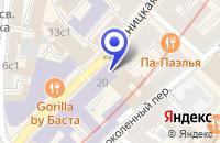 Схема проезда до компании ОТДЕЛЕНИЕ МЯСНИЦКОЕ в Москве