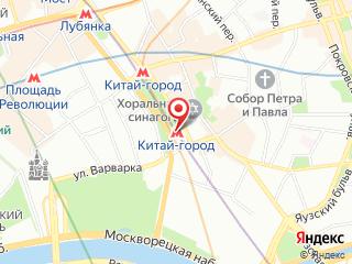Ремонт холодильника у метро Китаигород