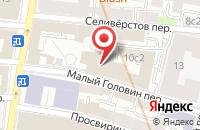 Схема проезда до компании Трейдкомбизнес в Москве