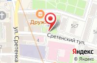 Схема проезда до компании Сибарит Продакшн в Москве