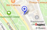 Схема проезда до компании ИНФОРМАЦИОННОЕ АГЕНТСТВО БИЗНЕС-КАРТА в Москве