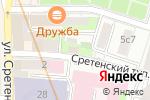Схема проезда до компании Сибарит в Москве