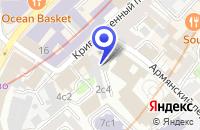 Схема проезда до компании ПРЕДСТАВИТЕЛЬСТВО В МОСКВЕ АВИАКОМПАНИЯ АРМАВИА в Москве