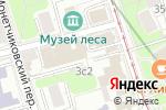 Схема проезда до компании Балканика в Москве