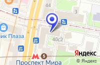 Схема проезда до компании ВЫСТАВОЧНАЯ КОМПАНИЯ КЛАРИС-М в Москве