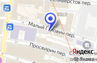 Схема проезда до компании АКБ ГРИНФИЛДБАНК в Москве
