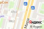 Схема проезда до компании Аптека в Москве