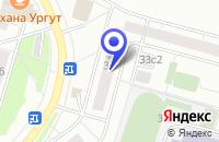 Схема проезда до компании ТФ ЛИНКО в Москве