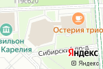 Схема проезда до компании Armbook в Москве
