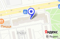 Схема проезда до компании АПТЕКА НА ДЕЖНЕВА в Москве