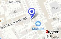 Схема проезда до компании ПТК РЕЛЕКС-СЕРВИС в Москве
