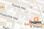 Схема проезда до компании Экзамен в Москве