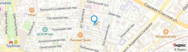 Малый Головин переулок