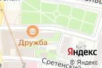 Схема проезда до компании Фотосалон в Москве