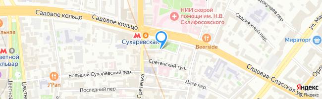Панкратьевский переулок