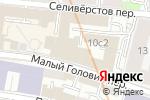 Схема проезда до компании ЕВРОЦЕМЕНТ груп в Москве