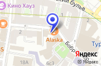 Схема проезда до компании КОНСАЛТИНГОВАЯ ФИРМА БИЗНЕС КОНСАЛТИНГ ЮНГ в Москве
