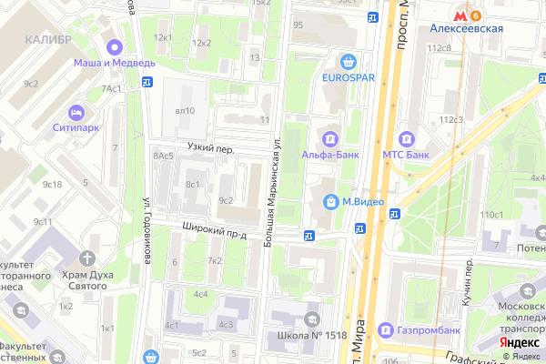 Ремонт телевизоров Улица Большая Марьинская на яндекс карте