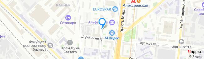 Большая Марьинская улица