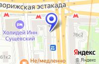 Схема проезда до компании ТФ КЛИМАТ ДЛЯ ВАС в Москве