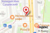 Схема проезда до компании Остров А в Москве