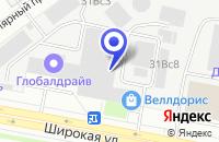 Схема проезда до компании ТФ МАСТЕР-КНИГА в Москве