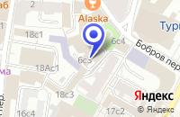 Схема проезда до компании НОТАРИУС АНДРЮХИНА Е.Н. в Москве