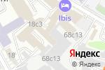Схема проезда до компании Эксперт-Центр в Москве