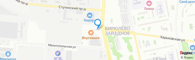Ступинская улица