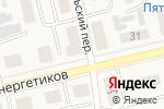 Схема проезда до компании Olga в Советске