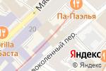 Схема проезда до компании С.О.В.А. СТ в Москве