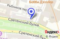 Схема проезда до компании ПРОМЫШЛЕННЫЙ ЭКСПОРТНО-ИМПОРТНЫЙ БАНК в Москве