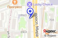 Схема проезда до компании АПТЕКА У РИЖСКОГО в Москве