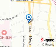 Интернет-магазин «Шиланет»