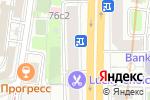 Схема проезда до компании Нosc.ru в Москве