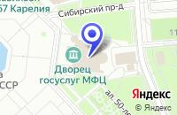 Схема проезда до компании БИЗНЕС-ЦЕНТР ТЕХНОПАРК в Москве