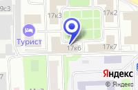 Схема проезда до компании РЕМОНТНО-СТРОИТЕЛЬНАЯ КОМПАНИЯ СТРОЙПРОЕКТ-21 ВЕК в Москве