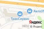 Схема проезда до компании Магазин автозапчастей для Hyundai в Москве