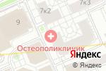 Схема проезда до компании OSTEO POLY CLINIC в Москве