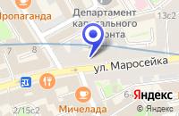 Схема проезда до компании ПАРФЮМЕРНЫЙ МАГАЗИН ТРИМАЛИК в Москве