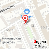 Общественная народная академия наук