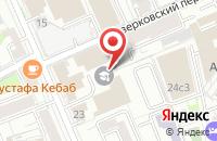 Схема проезда до компании Легал Компани в Москве